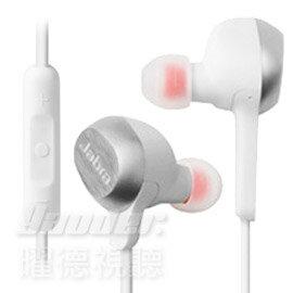 【曜德視聽】JABRA ROX Wireless 白 NFC無線藍芽 防水運動型耳機 可吸附★免運★送收納盒+運動用品3選1★