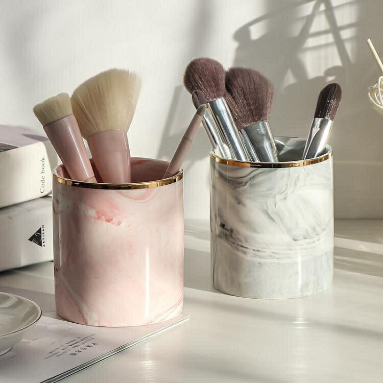 ins北歐化妝刷收納筒桌面美妝刷具眉筆梳子眼影刷子收納盒筆刷桶
