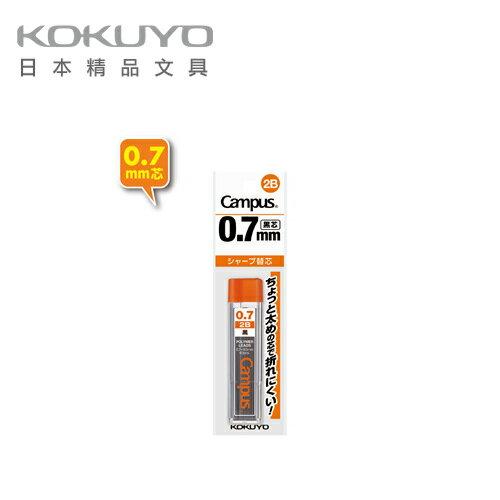 日本 KOKUYO PSR-C2B7-1P 2B自動鉛筆筆芯0.7mm -40支入/ 包