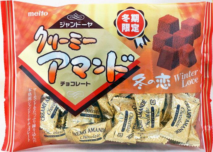 【meito名糖】Winter Love 冬之戀巧克力系列-超級3合1綜合 / 可可粉香滑牛奶 / 什錦堅果夾心綜合 日本進口零食 3.18-4 / 7店休 暫停出貨 2