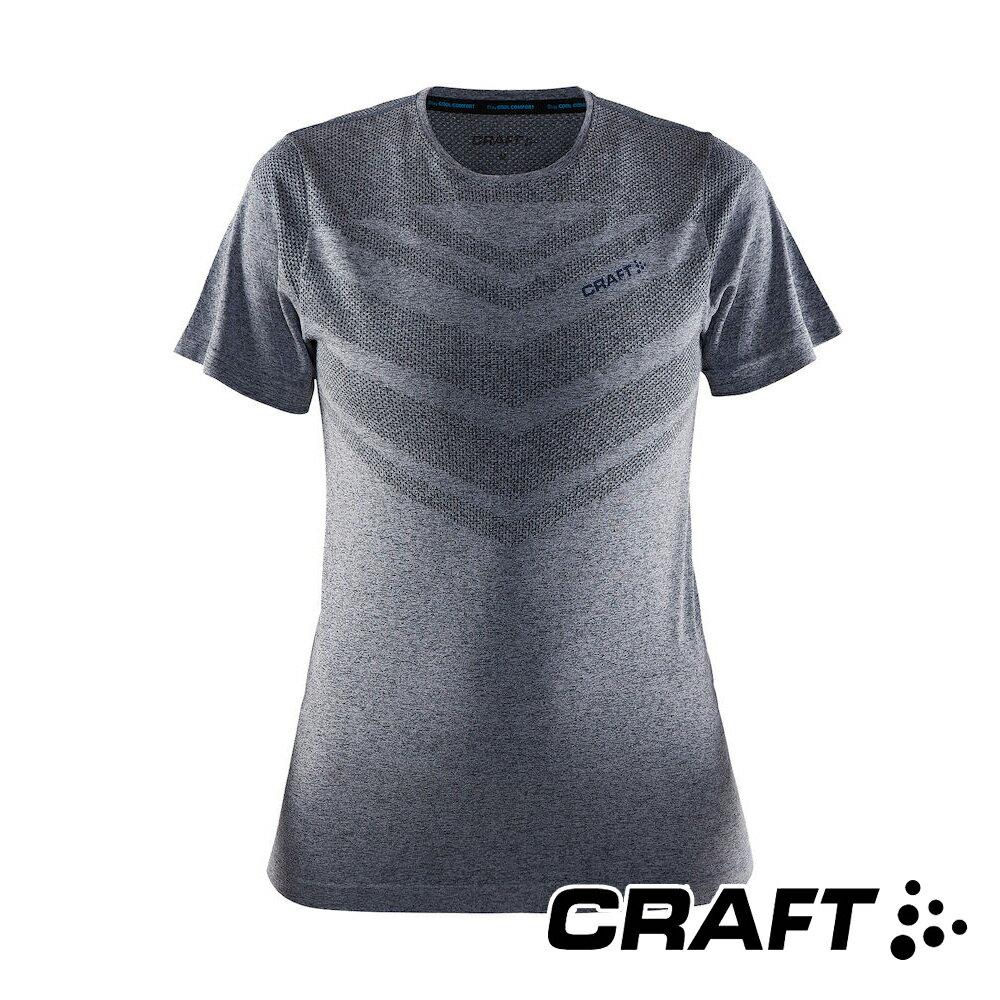 瑞典CRAFT 女 Cool全天候短袖排汗衣『灰』1905468 排汗衣│慢跑衣│吸濕排汗│乾爽透氣