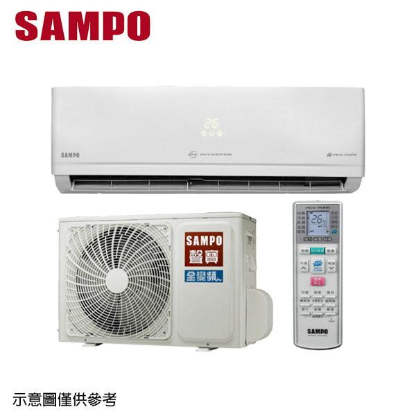 【SAMPO聲寶】5-7坪變頻分離式冷暖冷氣AU-PC36DC1AM-PC36DC1【三井3C】