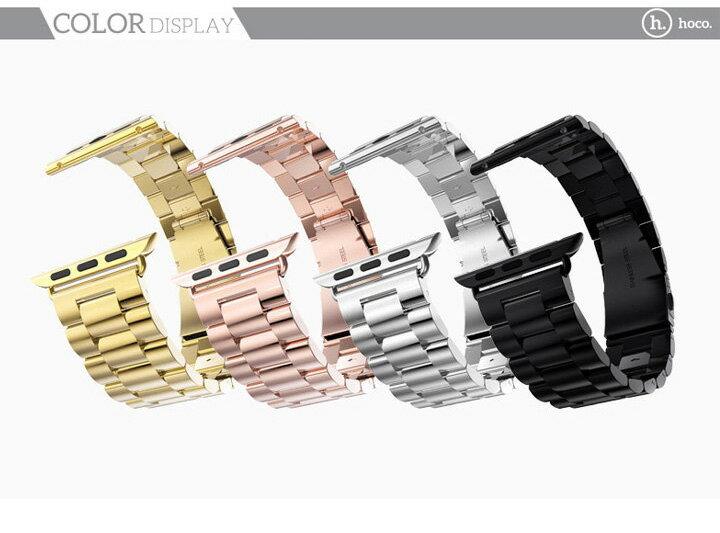 HOCO Apple Watch (38mm/42mm) 格朗鋼錶帶三珠款 - 特設款 金色/玫瑰金/錆色/TIS購物館