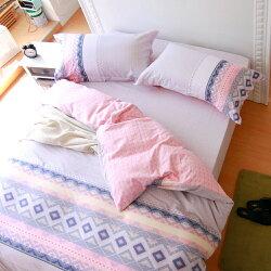 被套床包組/雙人加大-純棉薄被套床包組/拉斐爾[鴻宇]-ML1363