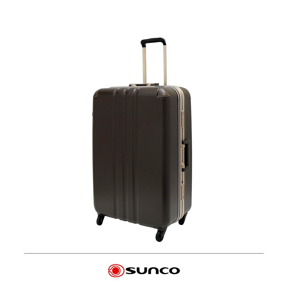 【加賀皮件】CROWN SUNCO SIGNER BIENES 多色 鋁框 行李箱 29吋 旅行箱 C-FE240