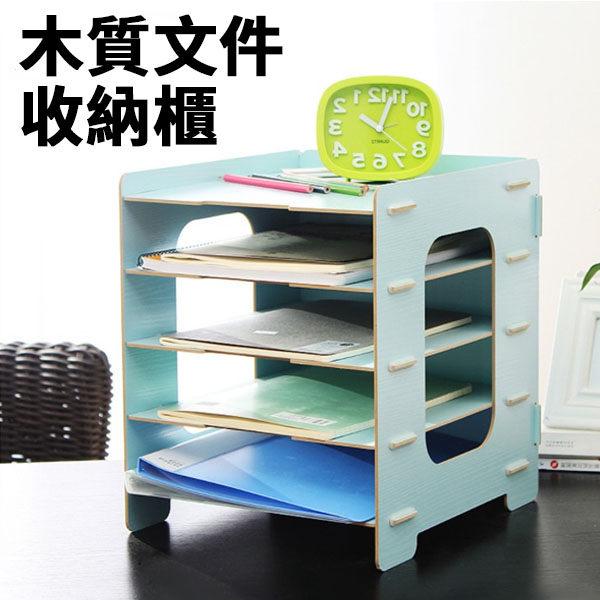 文件收納櫃-加厚木質桌面 DIY 拼裝 置物 分類 A4文件 書架書櫃 多格 分層 02【AN SHOP】