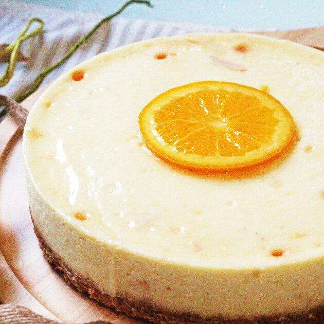 Choc For You【鮮橙重乳酪】6.5吋 乳酪蛋糕/起士蛋糕/下午茶點心/團購必Buy/伴手禮 - 限時優惠好康折扣