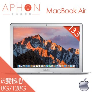 【Aphon生活美學館】Apple MacBook Air 13.3吋 i5雙核心 8G/128 蘋果筆電(MQD32TA/A)-送電腦包+保護貼+鍵盤膜★