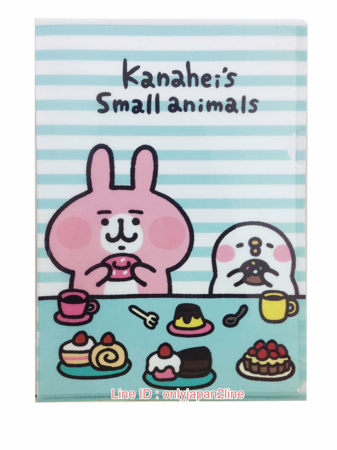 【真愛日本】17021000001卡娜赫拉L夾-點心綠紋   卡娜赫拉 全家 FamilyMart  資料夾 L夾  文具
