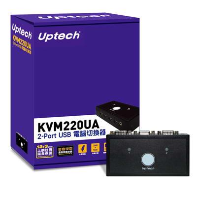 <br/><br/> KVM220UA 2-PORT USB電腦切換器【三井3C】<br/><br/>