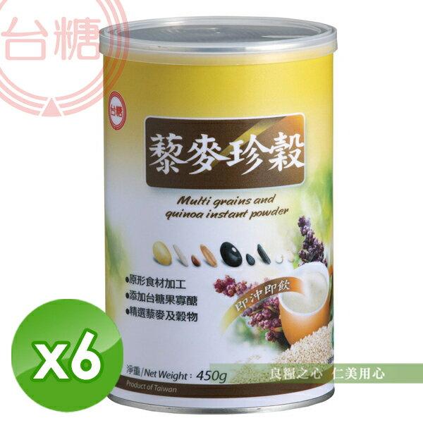 台糖 藜麥珍榖(450g/罐)x6