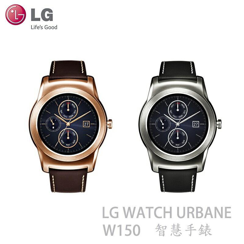 LG Watch Urbane w150 智慧手錶/觸控/GPS定位/藍芽4.0/Android 4.3/IP67防水設計/時尚/簡訊/導航/健康管理/時間/行事曆/LG G4/G4 Stylus/G..