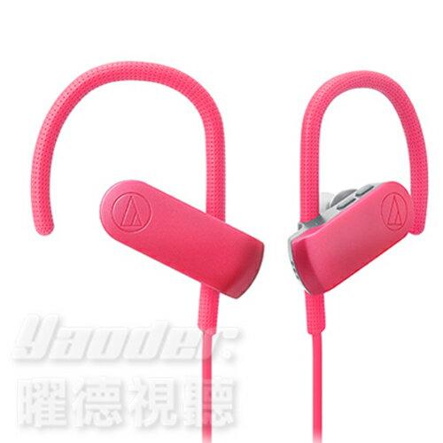 【曜德】鐵三角 ATH-SPORT50BT 粉色 防水運動 無線藍芽耳掛式耳機 ★免運★送收納盒★