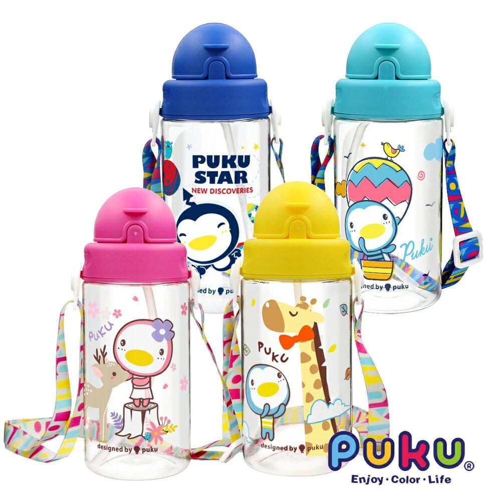 PUKU Tritan滑蓋水壺330ml (多款可選)【甜蜜家族】
