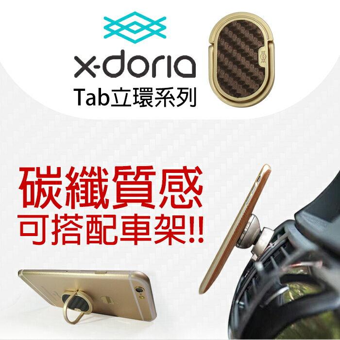 X-doria 手機支架 TAB 立環系列 碳纖維/內含鐵片適用磁吸式車架/指環扣/立架/懶人支架/卡夢 Carbon/TIS購物館