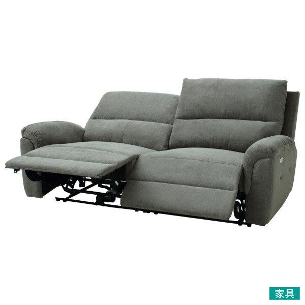 ◎布質3人用電動可躺式沙發 N-BEAZEL DBR NITORI宜得利家居 0