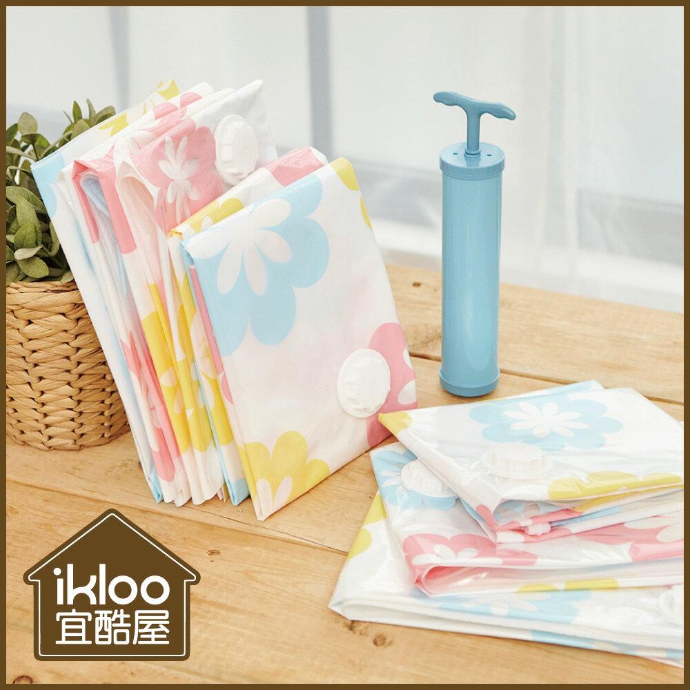 【ikloo】花漾真空壓縮袋加厚款(13件組) 2大4中6小入收納袋 加送抽氣幫浦 可搭配吸塵器