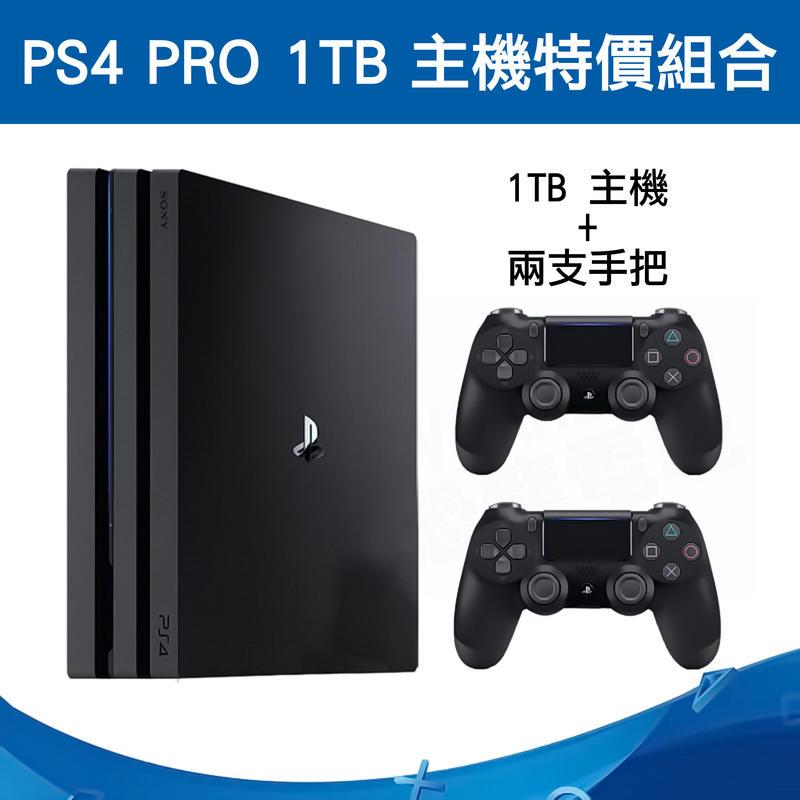 SONY PS4 PRO 新版主機 CUH-7218 1T 1TB 1000G 極致黑 黑色 台灣公司貨 特價組合