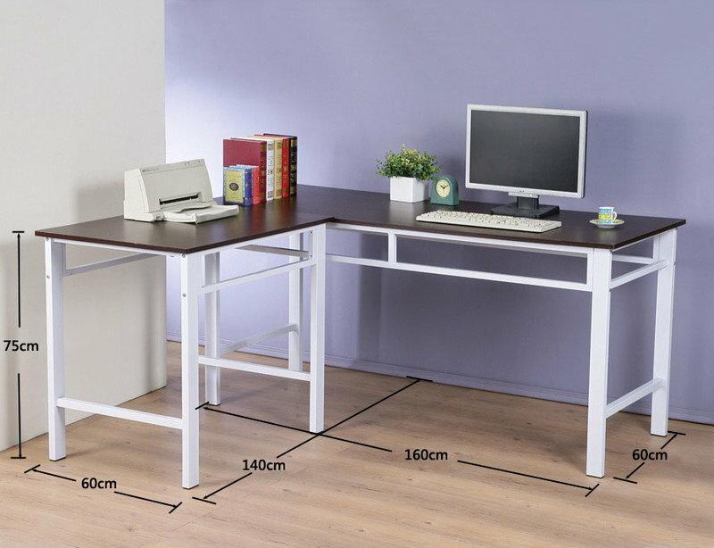160超穩固防潑水L型電腦桌 工作桌 書桌 辦公桌【馥葉】型號S1684