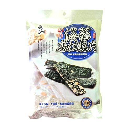 良澔海苔杏仁脆片40g【愛買】