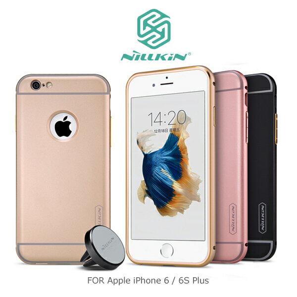 NILLKIN Apple iPhone 6S  6S Plus 銘將保護殼 磁吸支架 雙