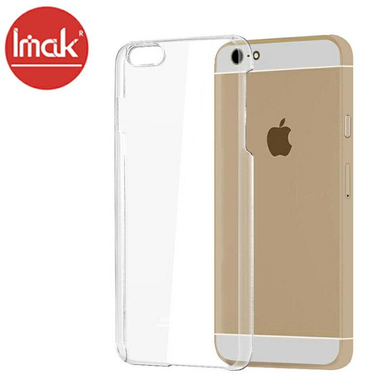 iPhone 6 輕薄水晶殼
