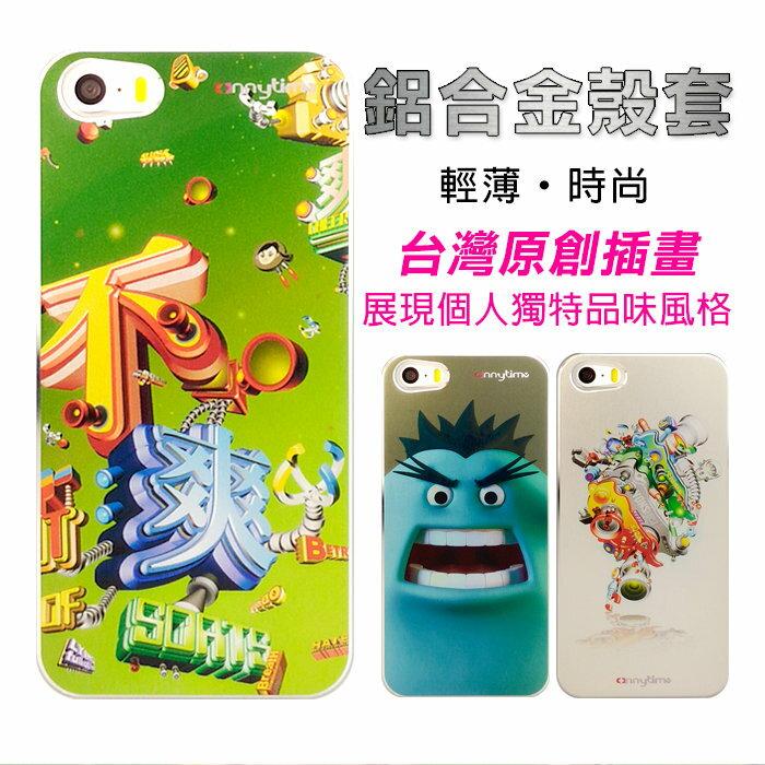 iPhone 5  5S  SE PC鋁合金殼套 Bulleta 女孩 混沌 花系列 寶島