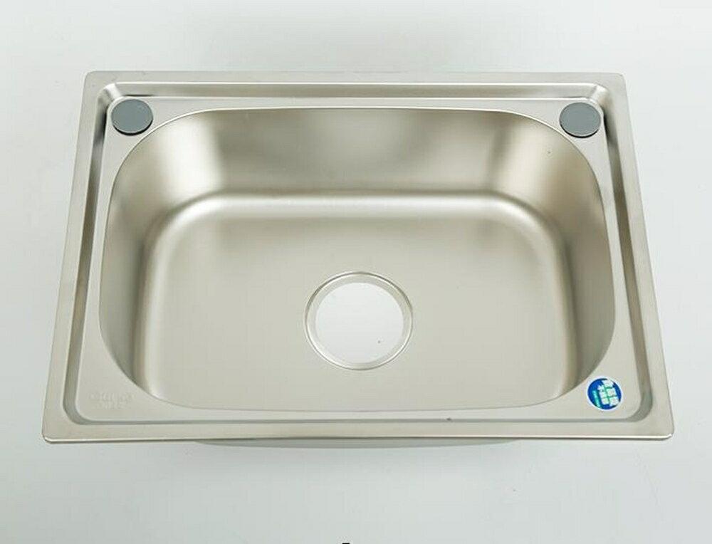 簡易不銹鋼水槽單槽洗菜盆洗碗池帶落地支架子加厚單水池洗手盆斗全館 萌萌 3