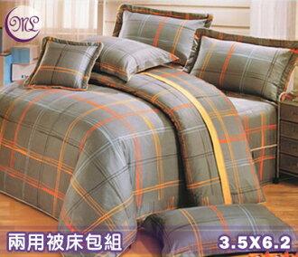 【名流寢飾家居館】摩登時代.100%精梳棉.加大單人床包組兩用鋪棉被套全套.全程臺灣製造