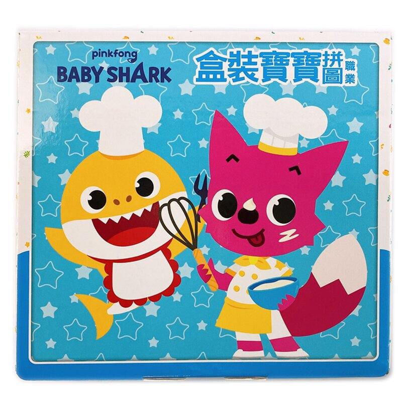BABY SHARK 碰碰狐拼圖 6片~10片拼圖(職業篇) PUZ0915D / 一盒5款入(定150) Pinkfong 鯊魚家族 鯊魚寶寶 盒裝寶寶拼圖 正版授權 MIT製 1