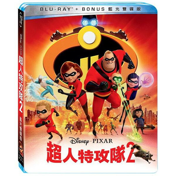【迪士尼/皮克斯動畫】超人特攻隊2-BD+Bonus 雙碟版