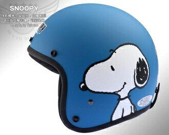 KK安全帽|SNOOPY 史努比 SY-03 側臉款 消光藍 正版授權復古帽 3 / 4罩『耀瑪騎士機車安全帽部品』 - 限時優惠好康折扣