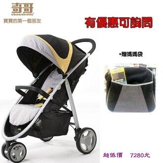 *美馨兒*奇哥JOIE-豪華休旅推車/嬰兒推車媽媽袋+雨套.蚊帳.防風腳套.輪胎收納袋7280元 (來電有優惠)