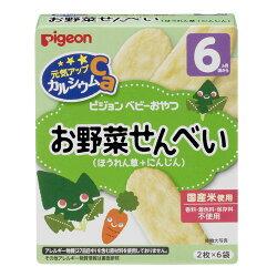【淘氣寶寶】貝親 PIGEON 菠菜紅蘿蔔仙貝 P13391【適合年齡 : 6個月以上】