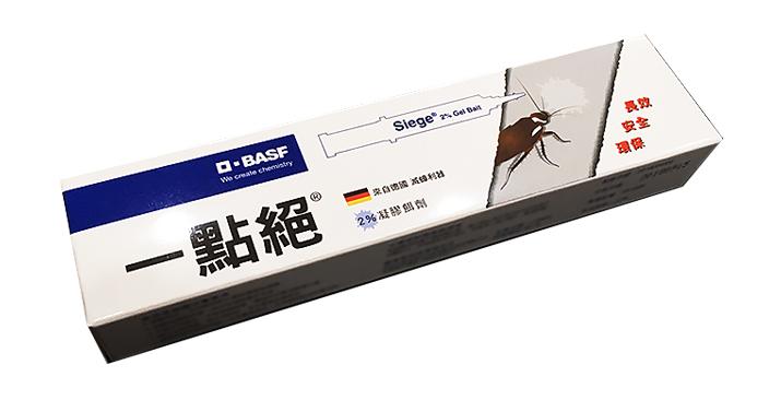 BASF德國巴斯夫 一點絕凝膠餌劑(5g) #0017