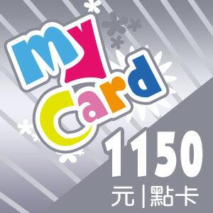 【童年往事】  My Card 1000 2000 3000 5000 點 點數卡  線上發卡#若消費者已付款,即不得申請取消訂單或退貨