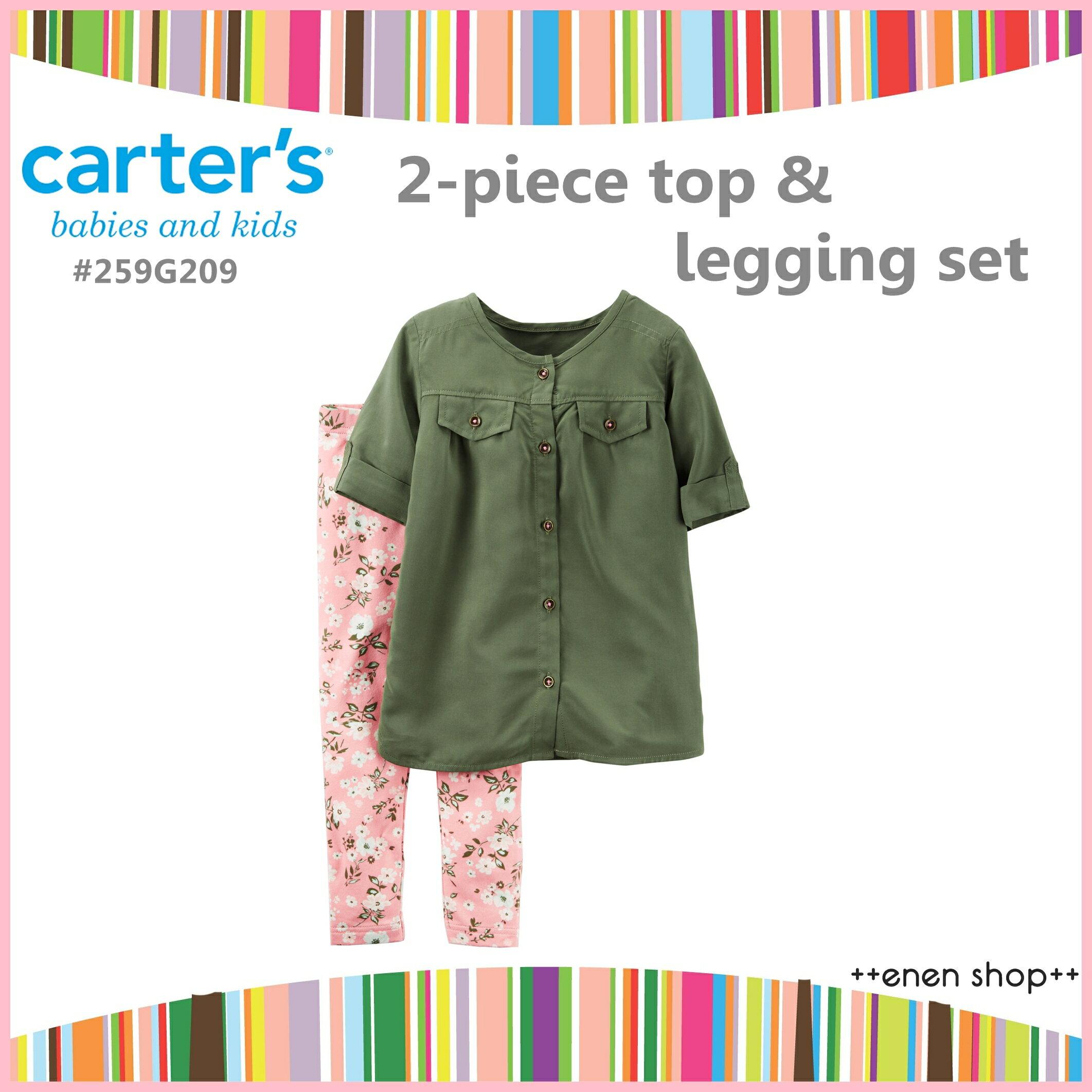 Enen Shop @Carter's 橄欖綠口袋上衣/花卉內搭褲套裝 #259G209  ∥ 2T/3T/4T