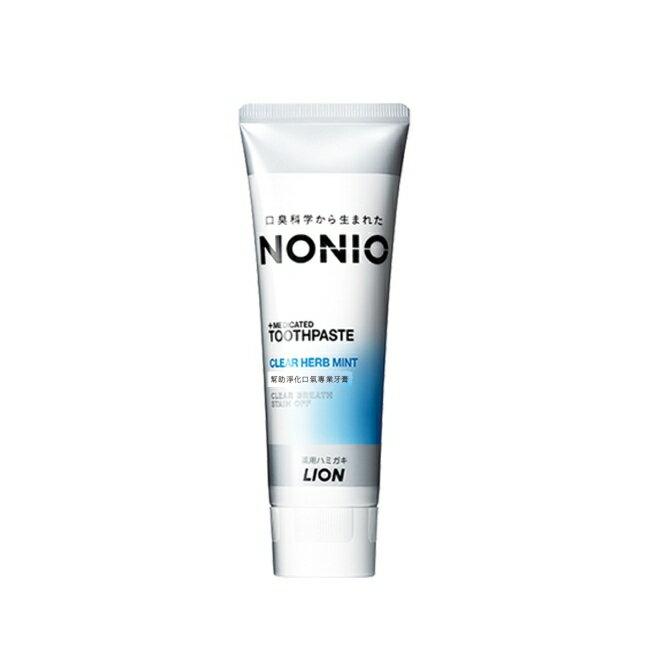 日本獅王NONIO終結口氣牙膏-冰炫薄荷130g