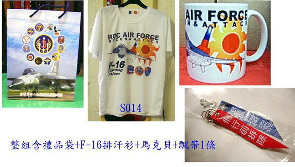 100年 限量 紀念版套組 空軍排汗衫 + 馬克杯 套組 F-16 太陽花(S014+F16) 2