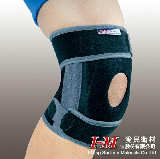 I-M 台灣 | I-M棉質展開式矽膠護膝 黑 | 秀山莊(ES-7A91)