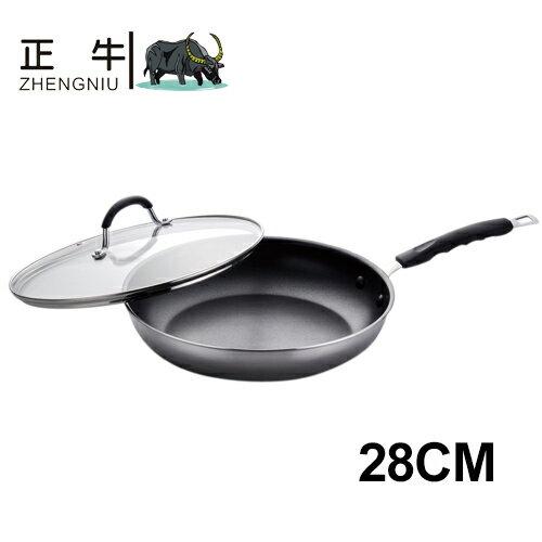 正牛 不鏽鋼主廚不沾平底鍋-28cm(附蓋)【愛買】