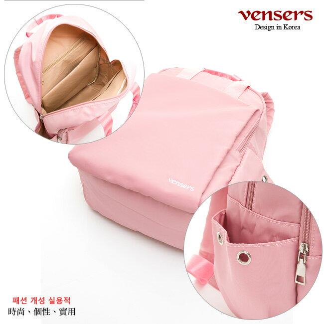 【vensers】 都會風後背包 (RB0980302粉色) 2