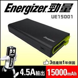 Energizer 勁量行動電源 UE15001(黑) UE15001BK