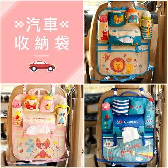 Augelute Baby 汽車座椅收納袋 多用途寶寶用品掛袋 60377