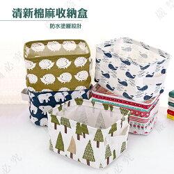 【露營趣】DS-197 清新棉麻收納盒 整理盒 小物盒 整理袋 收納袋 小物袋 桌面收納 衣物收納 文具