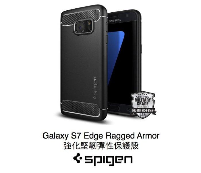 Spigen SGP 三星 S7 Edge Ragged Armor 強化堅韌彈性保護殼