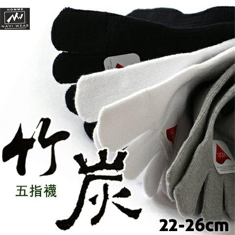 竹炭 健康 五趾襪 短襪 紳士襪 萊卡 乾爽 抗菌 除臭 台灣製 NAVI WEAR
