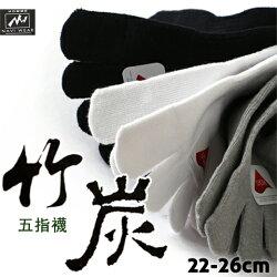 【esoxshop】竹炭 健康 五趾襪 短襪 紳士襪 萊卡 乾爽 抗菌 除臭 台灣製 NAVI WEAR