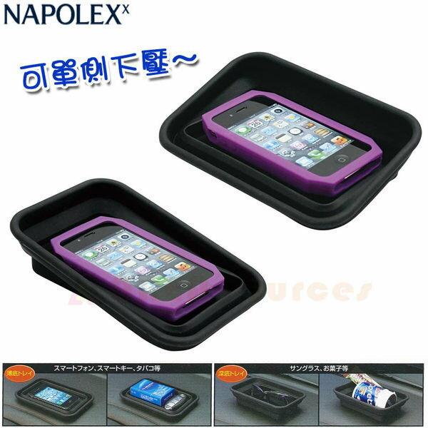 【禾宜精品】防滑 手機架 日本 NAPOLEX FIZZ-950 車用 置物 收納 防滑墊 免黏貼