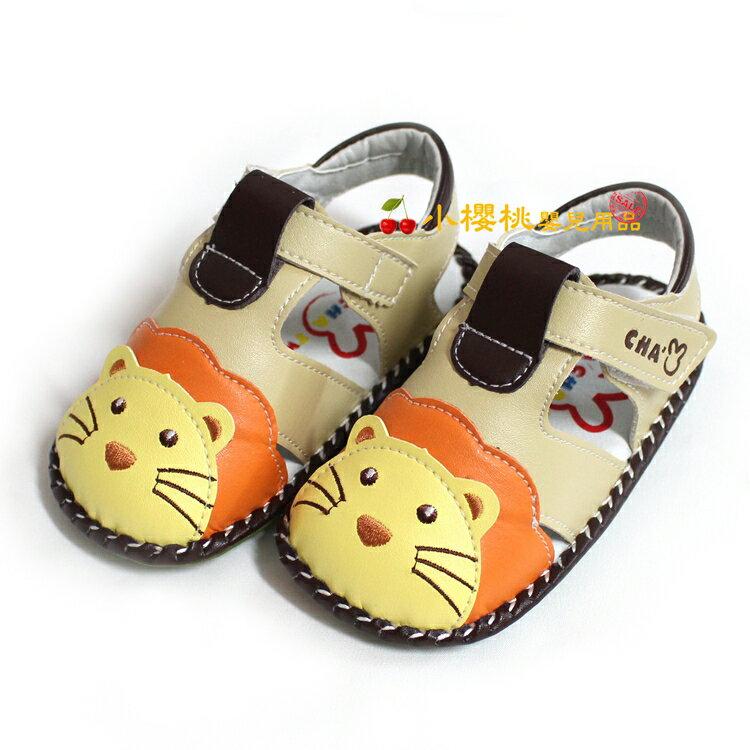 天鵝童鞋Cha Cha Two恰恰兔--小獅子涼鞋 學步鞋 【咖啡色】台灣製造